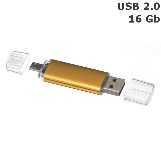 Флешка 'Dandy Double' 16 Gb USB 2.0