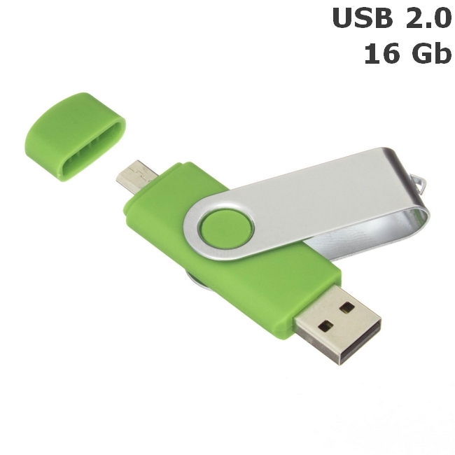 Флешка 'Twister Double' 16 Gb USB 2.0